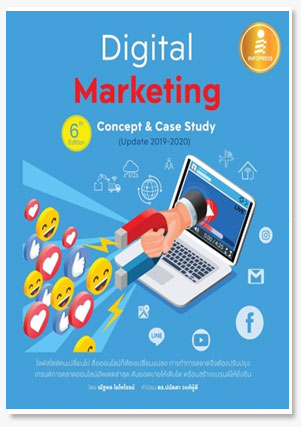 Digital Marketing 6th Edition : Concep..